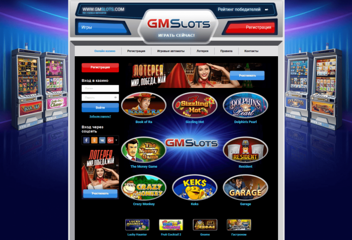 Онлайн клуб - лучшые игры на деньги онлайн