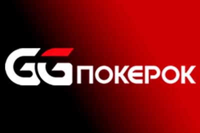 Онлайн покер-румы принимают депозиты Paypal