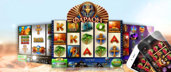 Игровая площадка Фараон казино