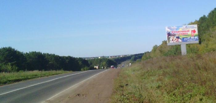"""Коттеджный поселок """"Солнечный город"""" 2 км от Ижевска. Пирогово"""