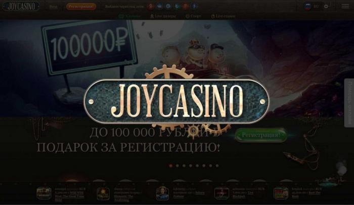 Рейтинг онлайн Казино Joy