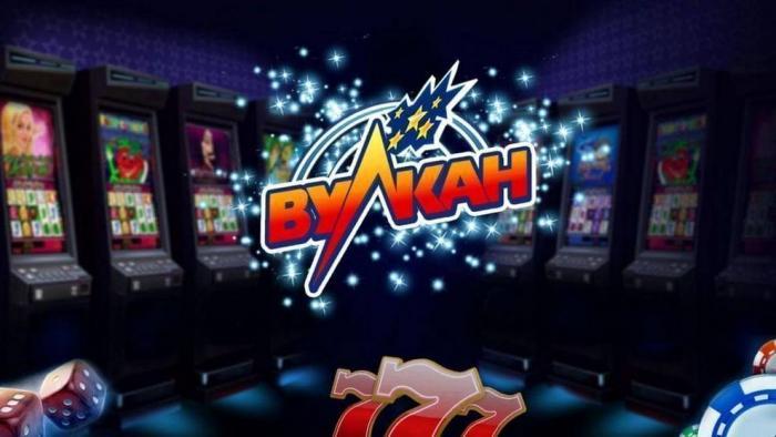 Игровая площадка онлайн-казино Вулкан