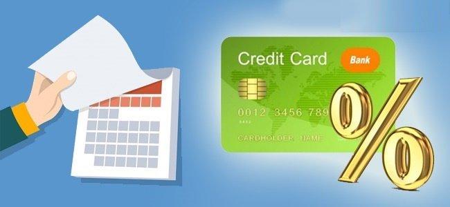 Кредитные карты с льготным периодом: основные преимущества и недостатки