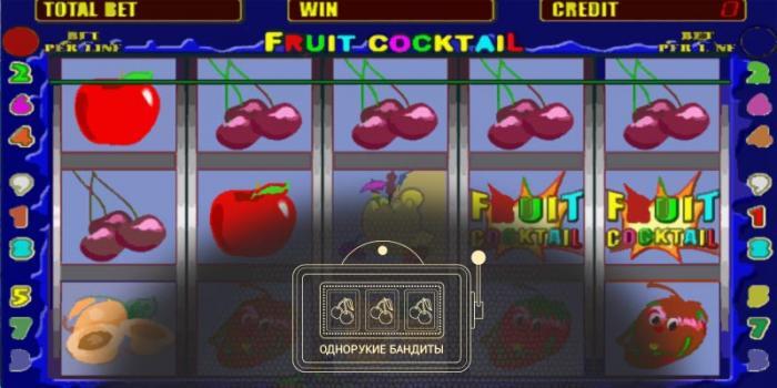 Однорукий бандит бесплатно в онлайн казино