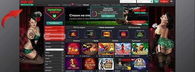 Интересная информация про казино Pin Up casino