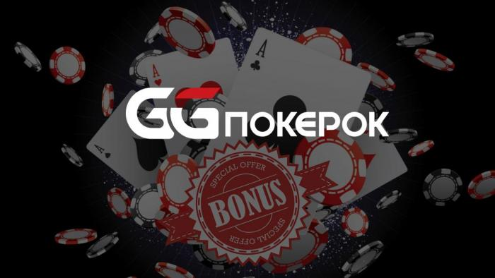 Краткий обзор молодого покерного рума GGPokerok: преимущества