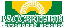 Коттеджный поселок «Рассветный» 20 минут от Ижевска в Гольянах