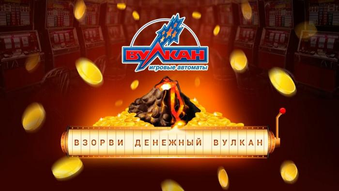 Официальный сайт Вулкан Кинг
