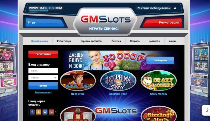 Играть в казино Гаминатор легко