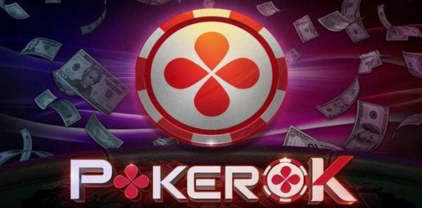 Как выиграть при игре в покер