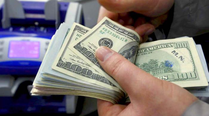 Как следить за курсами валют