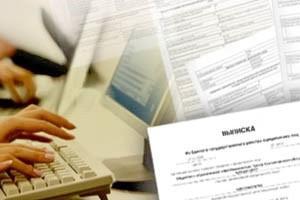 Как быстро получить выписку из реестра недвижимости?