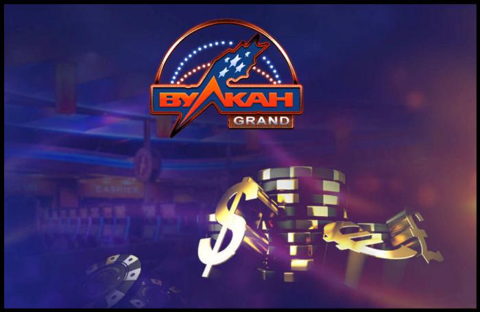Официальный сайт казино Вулкан Гранд предлагает обширный выбор видеослотов