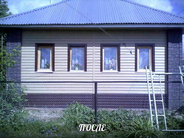 Строительство домов и ремонт квартир. Малая Пурга