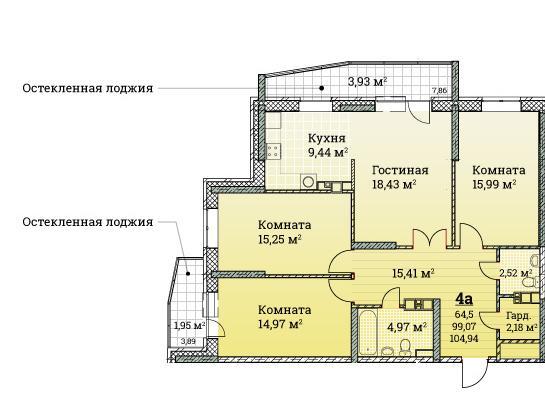 Планировка четырехкомнатной квартиры ЖК Ключевой